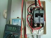 DIY從配電箱擴充一條電腦週邊用的電力(據危險性):B36.jpg