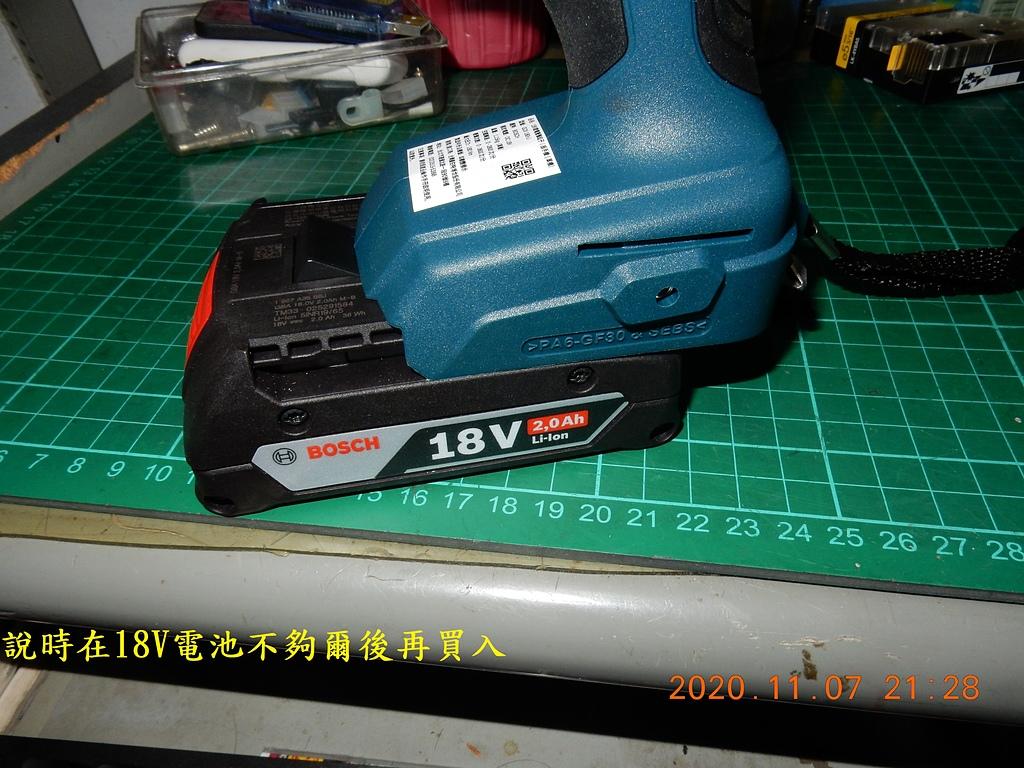 雙11的新玩具BOSCH GDX180-LI衝擊板手開箱7459