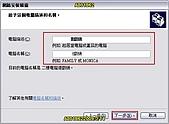 使用區域網路檔案分享:A72.jpg