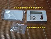 使用監控卡架設監視系統教學!:A-05.JPG