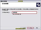 使用區域網路檔案分享:A73.jpg
