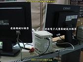 兩台螢幕使用兩台電腦開啟雙螢幕教學!:A-194.JPG