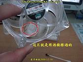 使用酒精清理CPU風扇煥然一新並消毒!:A-406.JPG