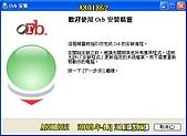 使用Orb分享教學:141.jpg