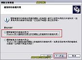 使用區域網路檔案分享:A74.jpg