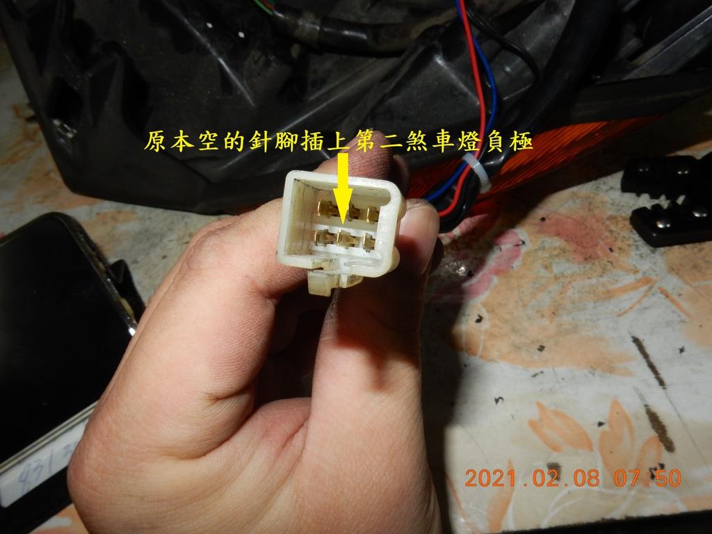 JET POWER EVO加裝第二煞車燈4324