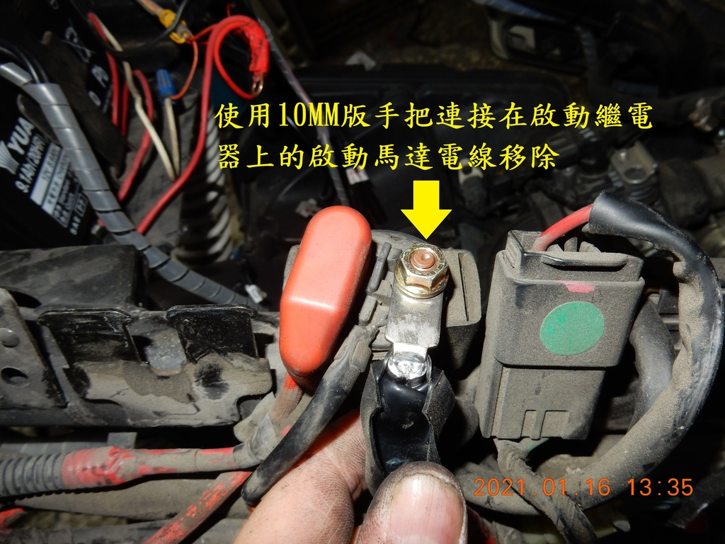 JET POWER EVO預防性更換起動繼電器組+電瓶導線3808