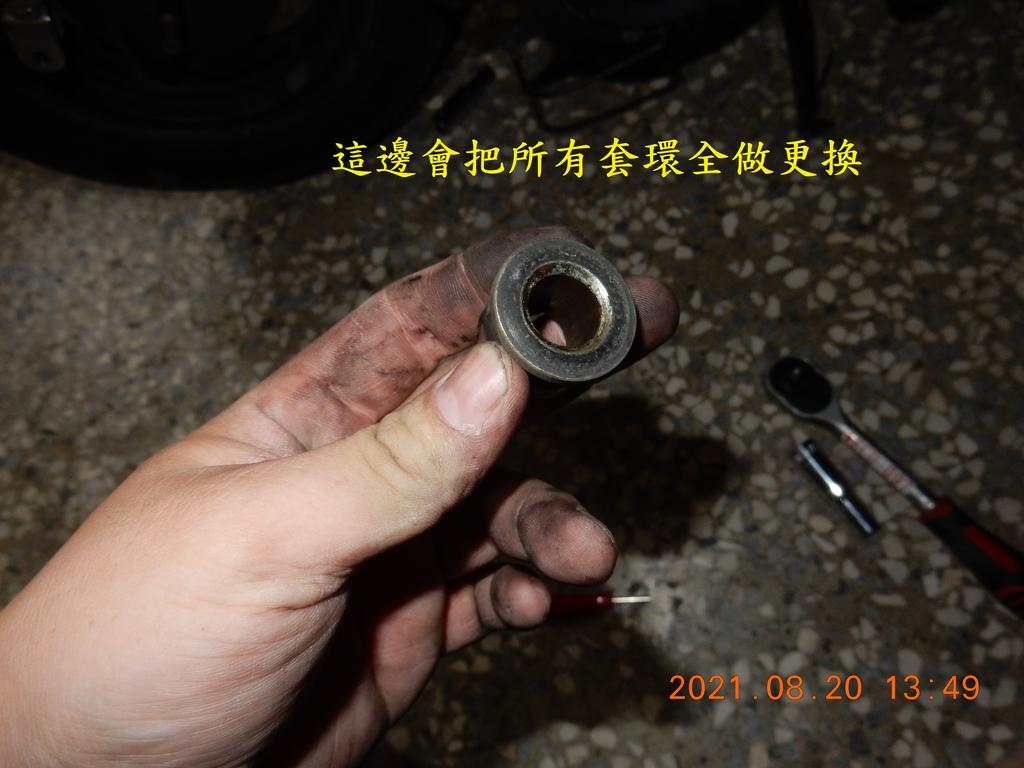 JET搖臂(排骨)更換油封軸承5207