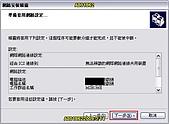 使用區域網路檔案分享:A75.jpg