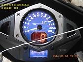 103.09.04-05塔塔加兩天一夜:PO-06.JPG