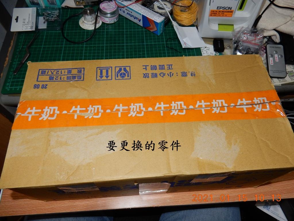 JET POWER EVO預防性更換起動繼電器組+電瓶導線489