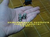 使用監控卡架設監視系統教學!:A-06.JPG