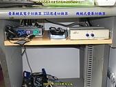 兩台螢幕使用兩台電腦開啟雙螢幕教學!:A-195.JPG