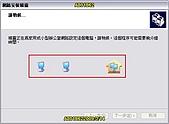 使用區域網路檔案分享:A76.jpg