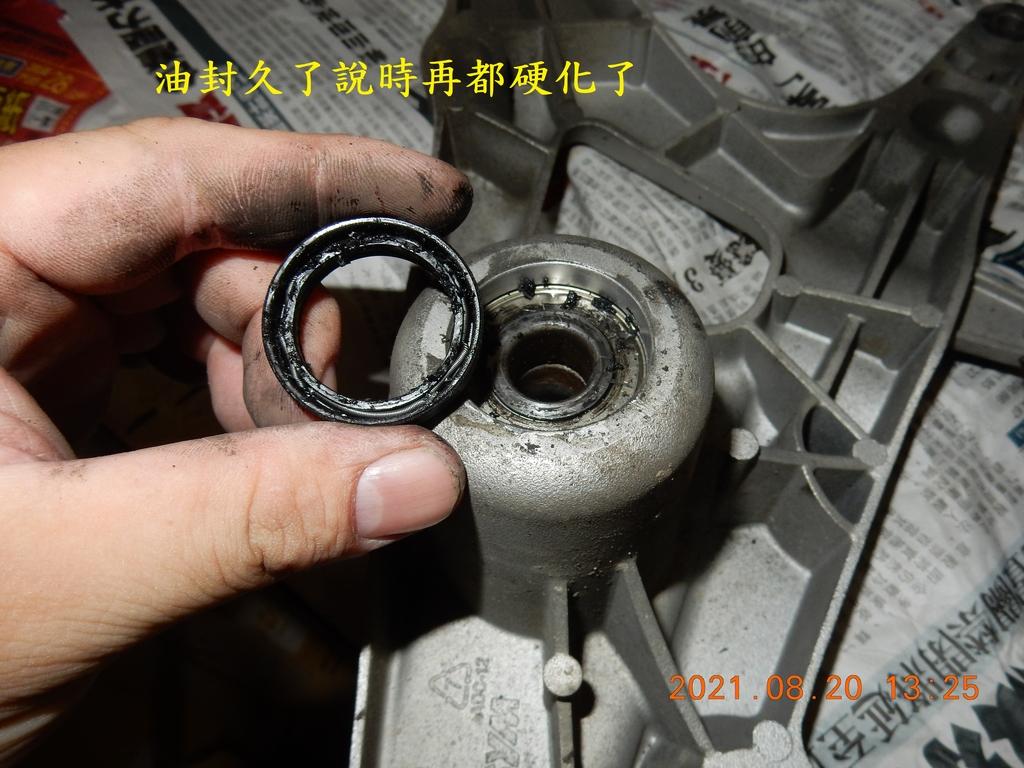 JET搖臂(排骨)更換油封軸承7812