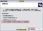使用區域網路檔案分享:A77.jpg