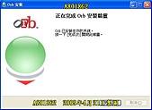使用Orb分享教學:145.jpg