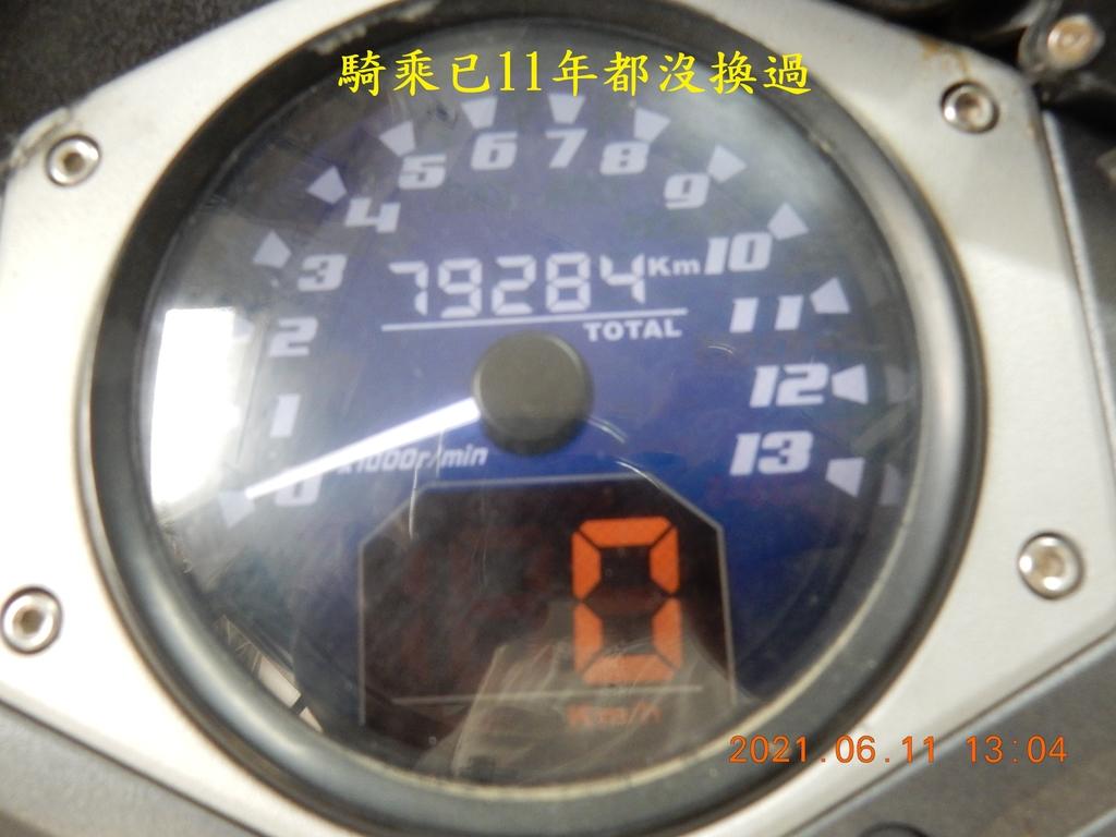 JET POWER預防性更換汽油浮筒4822
