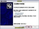 使用區域網路檔案分享:A78.jpg