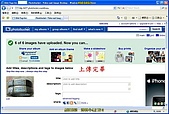 使用photobucket申請傳圖教學:D175.jpg