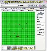 用WD修復程式來修復已壞軌的硬碟教學:A-473.jpg