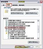 使用區域網路檔案分享:A79.jpg