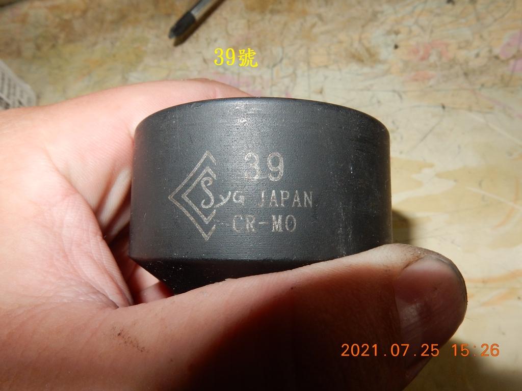 不專業開閉盤保養軸承更換(下篇)組回6452