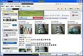 使用photobucket申請傳圖教學:D178.jpg