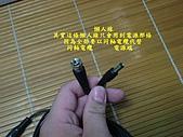 使用監控卡架設監視系統教學!:A-10.JPG