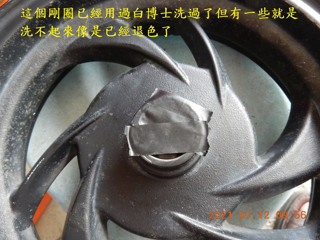 JET POWER EVO前輪鋼圈軸承拆解保養4631