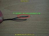 監視器週邊變壓器整合教學!:A-135.JPG