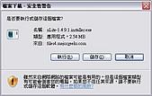 使用nLite軟體製作自動化安裝光碟:CC04.jpg