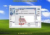 用WD修復程式來修復已壞軌的硬碟教學:A-476.jpg