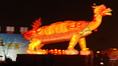 2008台灣燈會台南科學園區-01:DSC00309.JPG