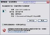 使用nLite軟體製作自動化安裝光碟:CC06.jpg