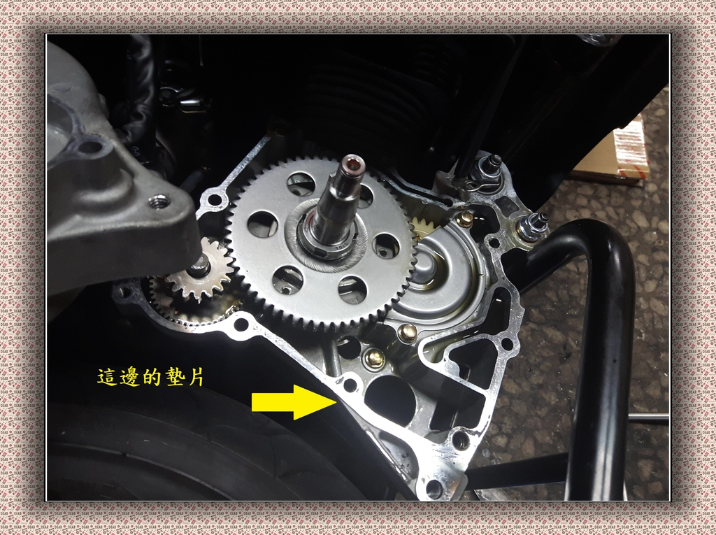 Z1 attila 雙碟ABS引擎底部漏機油才第一次換油後發現...2702