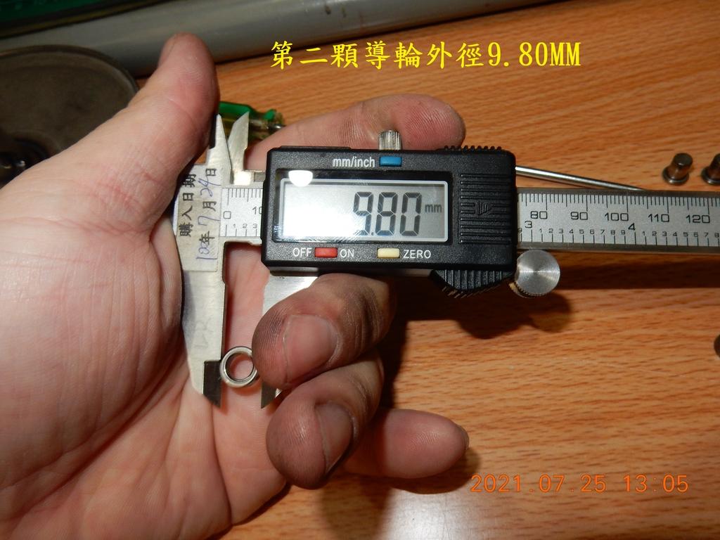 不專業開閉盤保養軸承更換(下篇)組回5136
