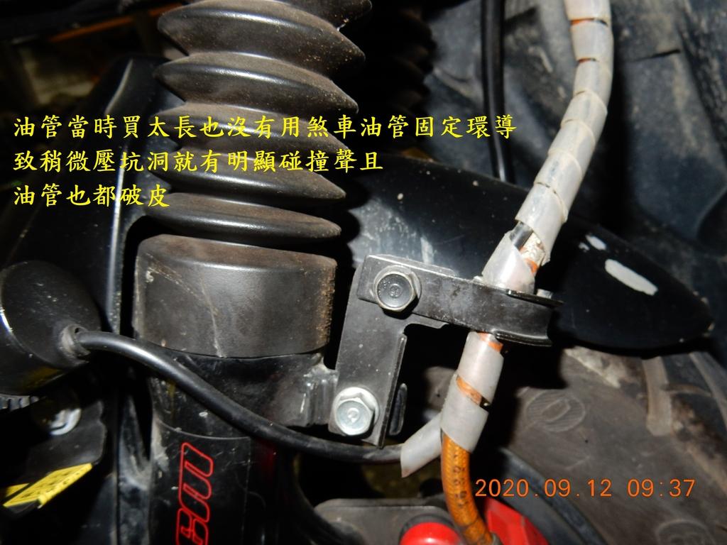 JET Power EVO更換金屬煞車油管6937