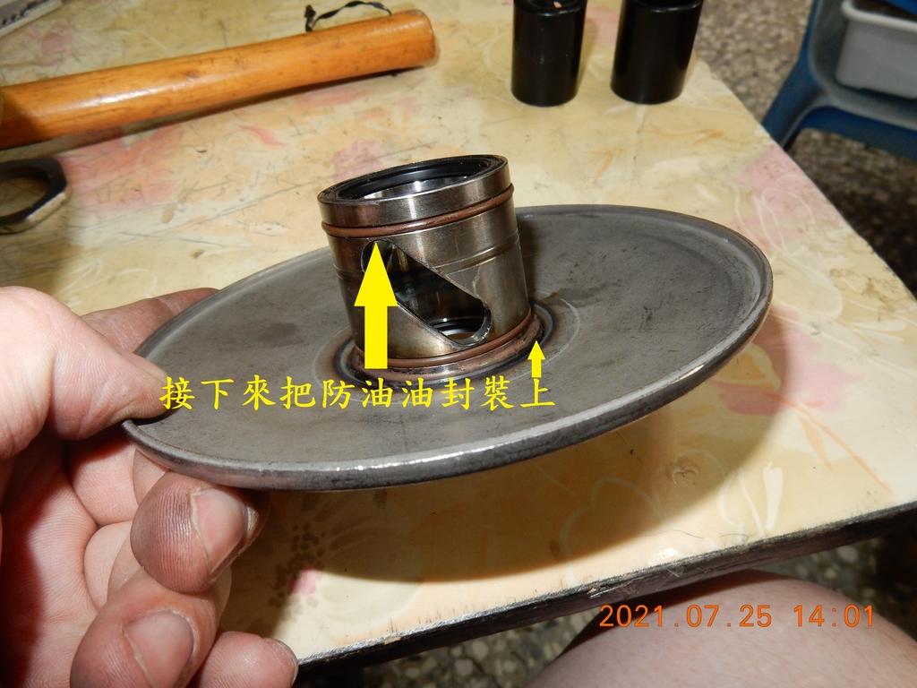 不專業開閉盤保養軸承更換(下篇)組回8443