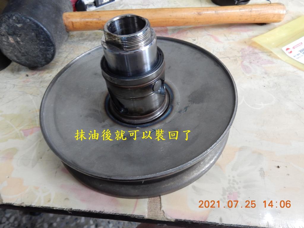 不專業開閉盤保養軸承更換(下篇)組回5901