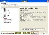 將MPEG1轉成DVD教學:D58.jpg
