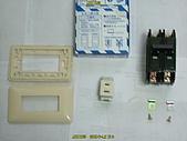 讓電腦使用220v電壓開機教學(觸電爆炸危機):D144.JPG