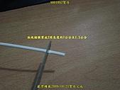 監視器週邊變壓器整合教學!:A-136.JPG