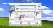 用WD修復程式來修復已壞軌的硬碟教學:A-477.jpg