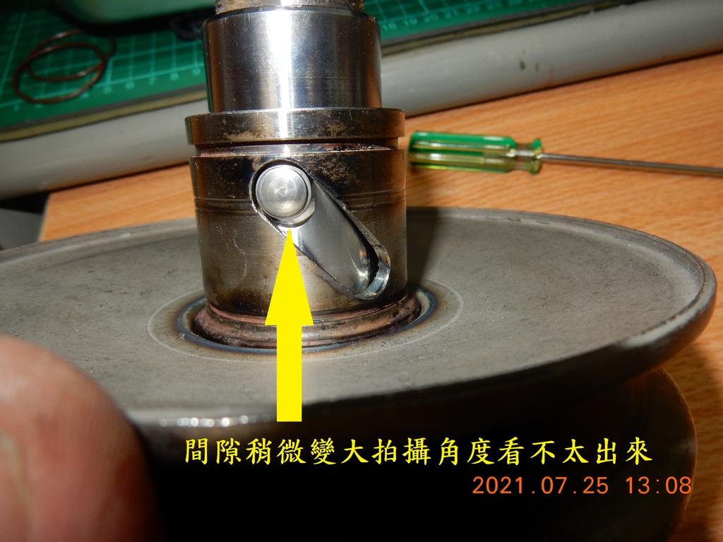 不專業開閉盤保養軸承更換(下篇)組回3521