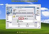 用WD修復程式來修復已壞軌的硬碟教學:A-478.jpg
