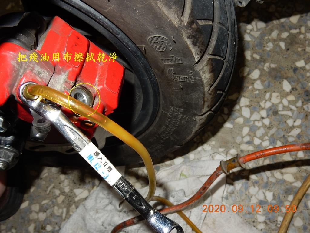 JET Power EVO更換金屬煞車油管9945