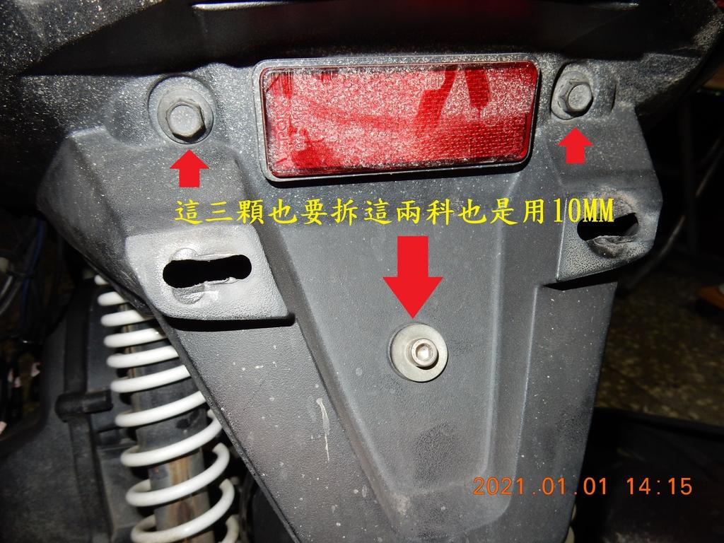 JET POWER EVO加裝第二煞車燈1280