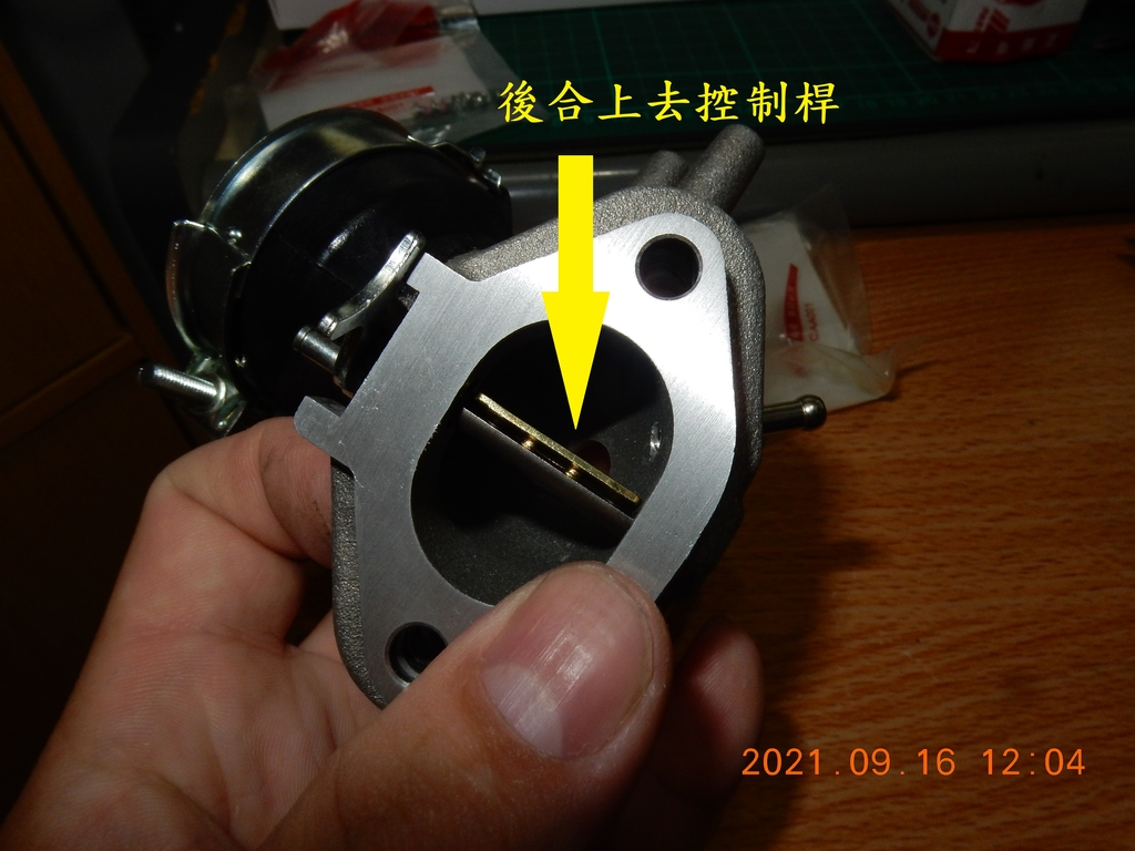 STCS進氣歧管(零件組裝)JET1779