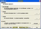 將MPEG1轉成DVD教學:D60.jpg